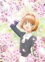 Poster anime Cardcaptor Sakura: Clear Card-henSub Indo