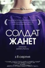 Beste Filme Maxdome