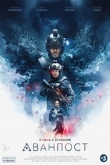 Avanpost (2019) Torrent Legendado