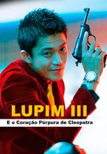 Lupin III: E o Coração Púrpura de Cleópatra (2014) Torrent Dublado e Legendado