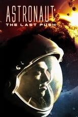 Astronaut: the Last Push (2012) Box Art