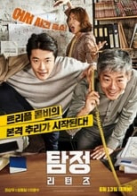 Image The Accidental Detective In Action (2018) [Sub TH]