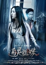 Image Haunted Sisters (2017)