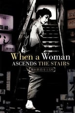 When a Woman Ascends the Stairs