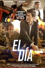 VER El Día (2017) Online Gratis HD