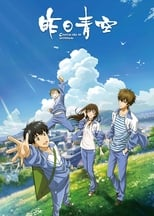 Poster anime Crystal Sky of YesterdaySub Indo
