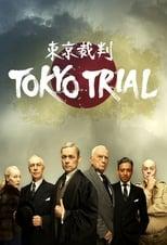 Die Tokioter Prozesse