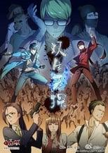 Poster anime Shuangsheng Lingtan Sub Indo