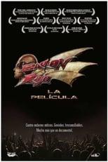 Barón Rojo: La película