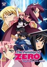 The Familiar of Zero: Season 2 (2007)