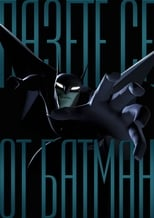 Beware the Batman 1ª Temporada Completa Torrent Dublada e Legendada