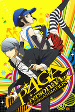 Persona 4 - The Golden Animation