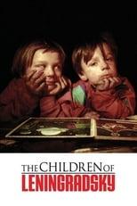 Dzieci z Leningradzkiego