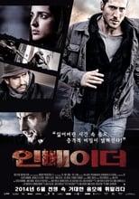 Invasor (2012) Torrent Dublado e Legendado
