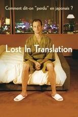 Lost in Translation2003