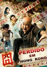 Gang jiong (2015) Torrent Dublado e Legendado
