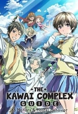 Nonton Anime Bokura wa Minna Kawaisou
