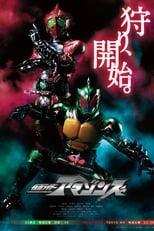 Nonton anime Kamen Rider Amazons S1 Sub Indo
