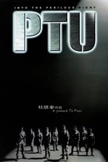 Poster for PTU