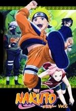Naruto: Season 2 ()