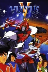 Super Electromagnetic Machine Voltes V