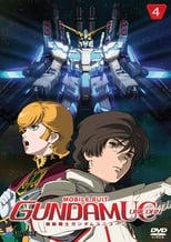 Mobile Suit Gundam Unicorn - Episode 4: At the Bottom of the Gravity Well