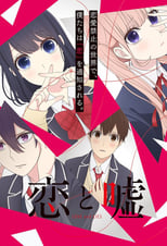 Love and Lies: Season 1 (2017)
