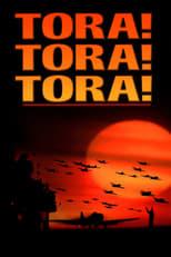 Tora! Tora! Tora! (1970) box art
