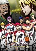 Poster anime Kuroko no Basket Movie 4: Last Game Sub Indo