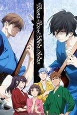 Nonton anime Mashiro no Oto Sub Indo