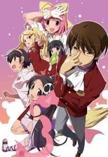 The World God Only Knows: Season 1 (2010)