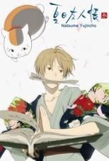 Natsume Yujin-cho: Season 3 (2011)