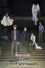 Poster anime Mayonaka no Occult KoumuinSub Indo
