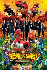 Zyuden Sentai Kyoryuger Vs Go-Busters: ¡La Gran Guerra Dinosaurio!