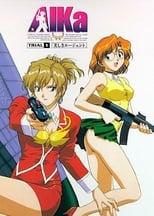 AIKa: Season 1 (1997)