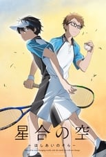 Poster anime Hoshiai no Sora Sub Indo