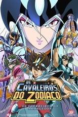 Os Cavaleiros do Zodíaco 4: Os Guerreiros do Armagedon (1989) Torrent