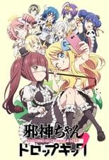 Nonton anime Jashin-chan Dropkick' Season 2 Sub Indo