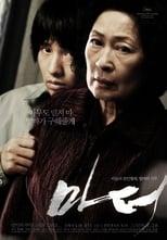 Mother – A Busca Pela Verdade (2009) Torrent Legendado