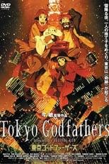 Padrinhos de Tóquio (2003) Torrent Legendado