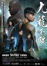 film Invincible Dragon streaming