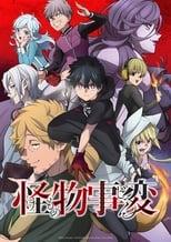 Poster anime Kemono Jihen Sub Indo