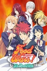 Food Wars! Shokugeki no Soma: Season 1 (2015)