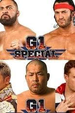 NJPW G1 Special in USA 2017 - Night 1