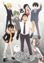 Nonton anime Senpai ga Uzai Kouhai no Hanashi Sub Indo