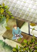 Doukyonin wa Hiza, Tokidoki, Atama no Ue. 1ª Temporada Completa Torrent Legendada