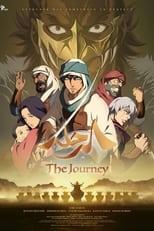 Poster anime Journey: Taiko Arabia Hantou de no Kiseki to Tatakai no Monogatari Sub Indo