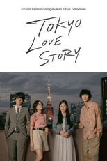 Poster anime Tokyo Love Story Sub Indo