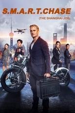 VER The Shanghai Job (2017) Online Gratis HD