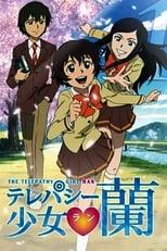 Poster anime Telepathy Shoujo Ran Sub Indo